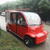 浙江宁波衢州电动消防车生产厂家,2座4座全封闭电动消防车价格
