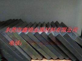 厂家供应S500高速钢退火淬透性钢板