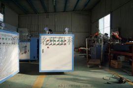 佳铭LDR全自动电加热蒸汽机【现货】电加热蒸汽锅炉
