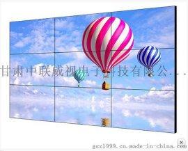 兰州LCD监控拼接屏 兰州高清视频监控系统 海康威视兰州代理商