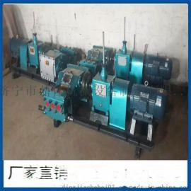 供应BW150 泥浆泵型号泥浆泵厂家泥浆泵配件