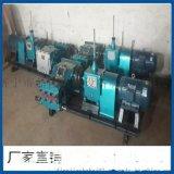 供應BW150 泥漿泵型號泥漿泵廠家泥漿泵配件