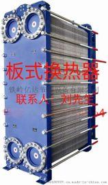 亿达沈阳板式换热器及专用棘轮摩擦扳手生产厂家