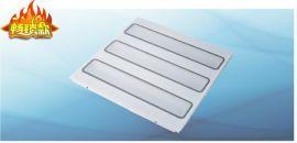 东莞洲上净化灯具-LED格栅灯一体化全套成品(含电源、灯盘和光源)