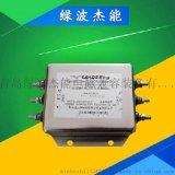 供30KW变频器输入端专用EMC滤波器_绿波杰能