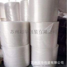 现货供应常规中泡气泡膜 可加工成气泡袋 量大优惠