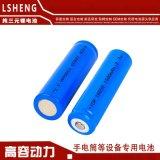 18650锂电池 2200mAh 2600MAH 3C动力电池 3.7v锂电池 锂离子电池