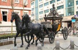 铜雕马拉车 马拉车雕塑 铸铜马拉车