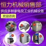 生物干燥设备 真空盘式烘干机