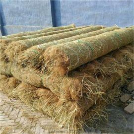 酒泉环保草毯厂家生产环保草毯 植生毯