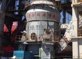 【同力重机】立式磨煤机_30年立式磨煤机生产厂家