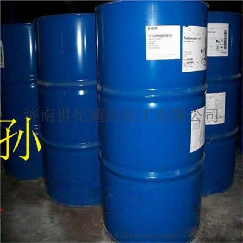 美國進口三乙醇胺價格優惠現貨銷售歡迎諮詢