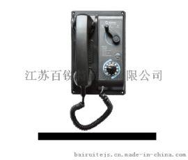 HSQ-1/6HSQ-1/12HSQ-1嵌入式声力电话 船用选通直通电话