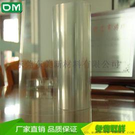 防静电透明PET硅胶保护膜涂布保护膜厂家直销