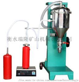 干粉灭火器灌装机体积小,移动方便,灌装速度快