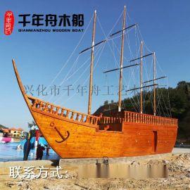 大型景观船供应商 15米海盗船