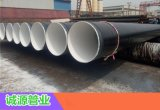 饮用水用H87涂料防腐螺旋管用质量说话