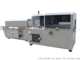 惠州全自动高速边封收缩机恒温包装机收缩炉