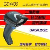 得利捷Datalogic GD4400/GD4430二维条码扫描枪 电子扫码枪