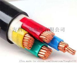 控制电缆厂家