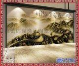 定做陶瓷人物壁画瓷砖壁画 外墙瓷砖画 陶瓷风景画 全瓷壁画
