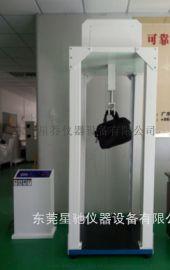 箱包振荡试验机 皮箱振动寿命测试仪 箱包装载振荡试验机