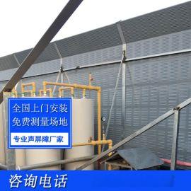 杭州镀锌声屏障 工厂消声隔音屏 高速公路隔音板