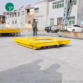 轨道运输平板车导电柱搬运设备厂家现货供应