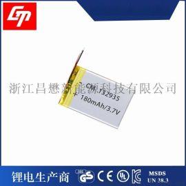 132935 180mah 3.7V 厂家供应超薄可充电聚合物锂电池 可定制