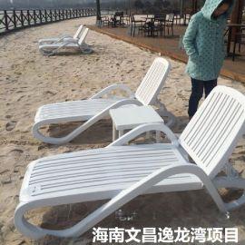 白色塑料户外休闲躺椅|海边泳池户外沙滩椅