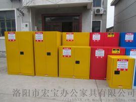 专业生产防爆安全柜-危险品柜-防爆化学品柜