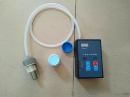 個體粉塵採樣器  防爆粉塵儀 廠家直銷