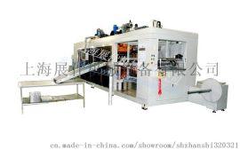 上海展仕zs-6070正负压裁切一体机