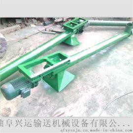 不锈钢螺旋绞龙输送机 垂直螺旋提升机厂家直销曹