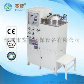全自动溶剂回收机配备减压装置