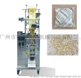高速干燥剂包装机广州硅胶包装机干燥剂颗粒包装机厂家