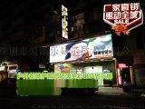 香港九龙户外门头超高清超薄全彩LED电子显示屏