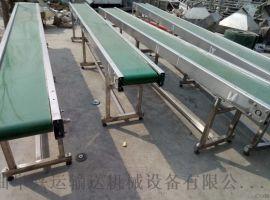 食品皮带输送机自动化流水线定制批量加工 车间用输送机