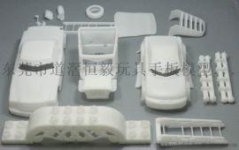 中山玩具设计,中山抄数画图公司,中山手板设计公司
