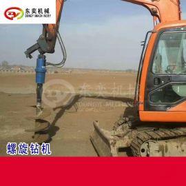 螺旋钻机石油钻井 挖机小型钻地机 绿化种植引孔机