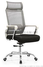 办公椅  时尚网椅  现代办公椅