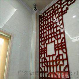 广东复古铝窗花-不规则造型铝花格