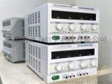 厦门30V5A双路串并联可调线性直流电源
