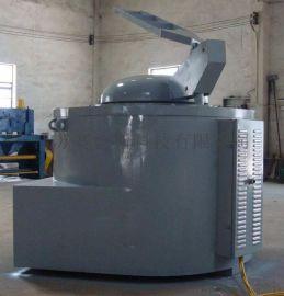 生产铝合金熔化炉 铝合金熔 非标定制产品