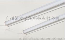 广州绿麦科技LED高效节能灯管LMT8001