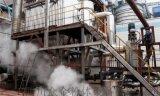 蒸汽动能磨  气流粉碎分级机  【众金】