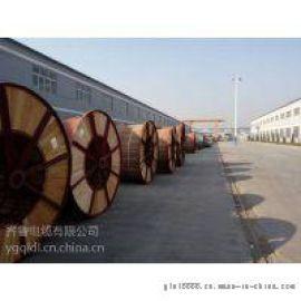 煤矿用移动屏蔽橡套电缆