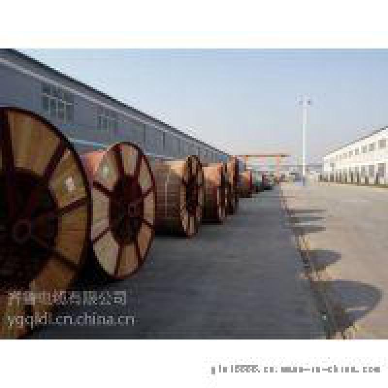 煤矿用移动  橡套电缆