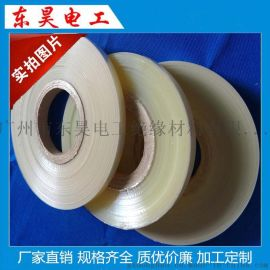 乳白/透明PET聚酯薄膜/聚酯带厂家直销加工定制