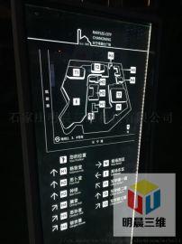 北京激光内雕的钢化发光玻璃